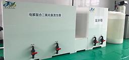 常规电解法二氧化氯发生器使用注意事项