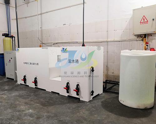 贵州电解二氧化氯发生器