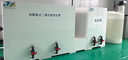 电解二氧化氯发生器的技术优势