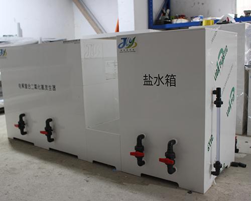 贵州电解复合二氧化氯发生器