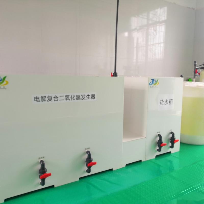 仁怀市水投水务石板塘水厂供水量20000吨/天