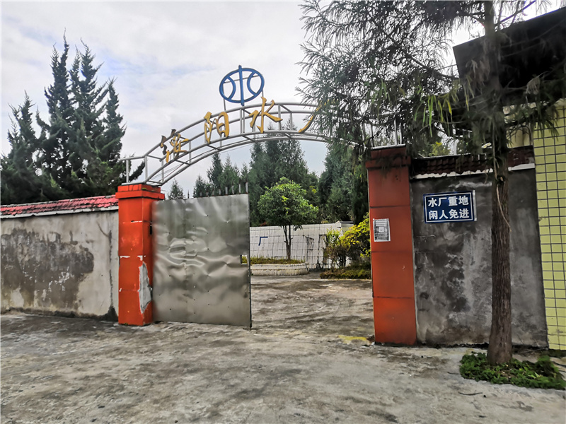 缓阳镇水厂  日供1500吨