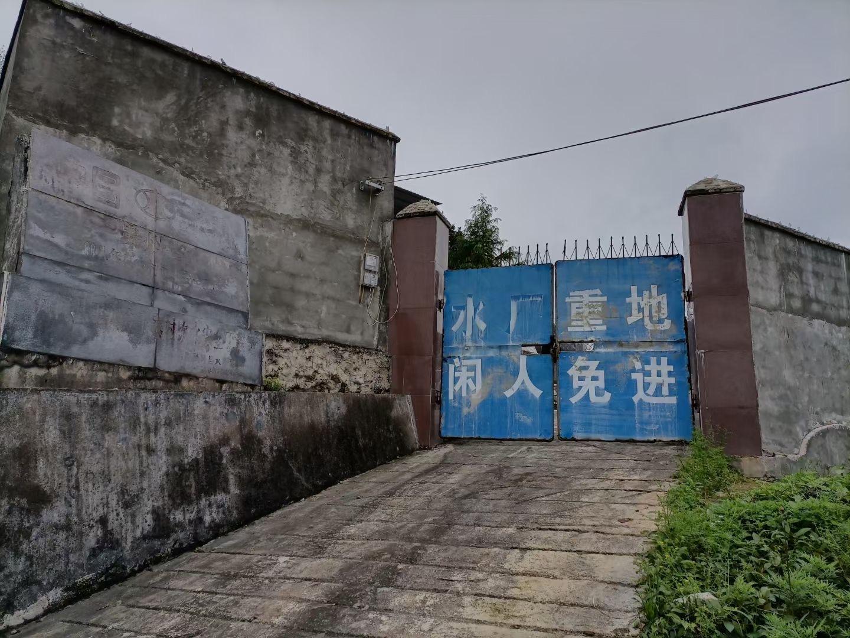 遵义凤岗王寨水厂 日供水1500吨