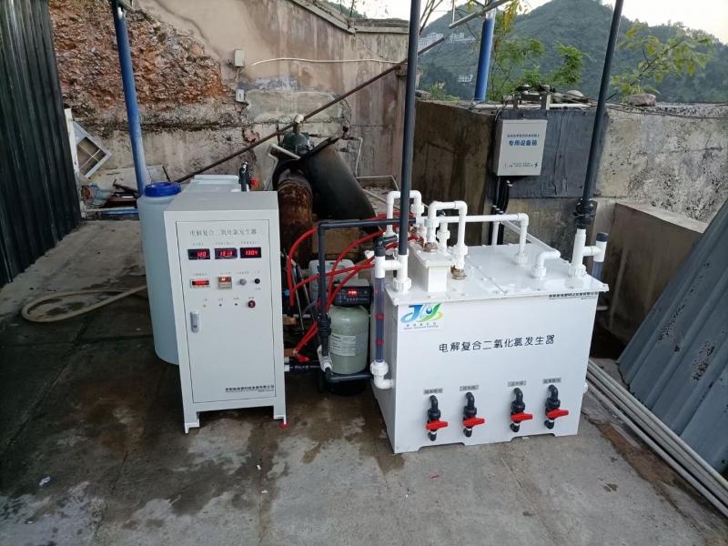 茅台水厂安装调试完成日供水1700吨