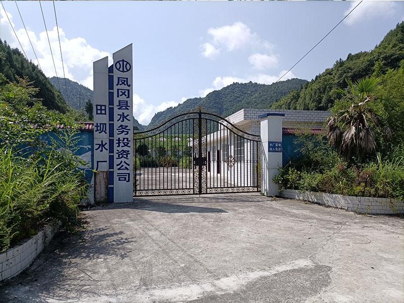 凤冈县田坝水厂日供水1000吨